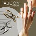 リング フォークリング 指輪 真鍮 ニッケルフリー 重ね着け フリーサイズ 調整可能 日本製 シルバー ゴールド アクセ…