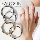 リング 指輪 真鍮 ニッケルフリー 日本製 重ね着け 2個 セット 10号 シルバー ゴールド アクセサリー アクセ レディー…
