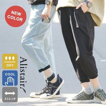 PATY パンツ クロップド 裾リブ 涼しい ベタつかない テーパード 速乾 微ストレッチ 伸びる スマホポケット 軽い 運動