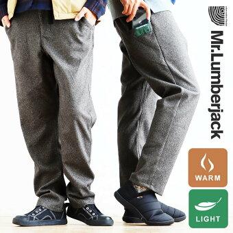 パンツ テーパード クライミング風 「軽量 暖かい 両面 起毛 バイアス ジャガード ツイード」 ウェビングベルト