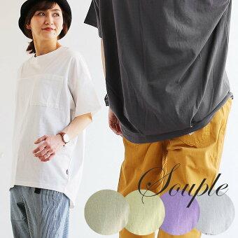 PATY Tシャツ ティーシャツ 半袖 五分袖 5分袖 ボートネック ワイドシルエット 米綿 アシメントリー着丈 バック タック