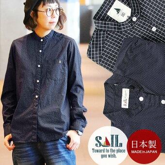 シャツ 長袖 バンドカラー ドット ギンガム チェック プリント 配色 ワンポイント 刺繍 薄手 綿100% ブロード 日本製