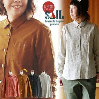 シャツ 長袖 レギュラーカラー 日本製 綿麻 コットン リネン キャンバス ワンポイント 鳥 つばめ 刺繍 刻印入りボタン