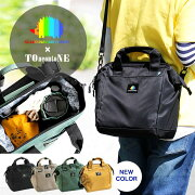 (4色)ブラック/グレージュ/ライトグリーン/イエロー