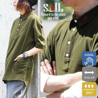 「お尻が隠れる」 シャツ 半袖 プルオーバー ラウンドカラー サラッとドライ すぐ乾く クイックドライ シアサッカー 刺繍