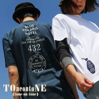 PATY Tシャツ ティーシャツ 半袖 クルーネック 『BLUE POLARIS HOTEL 前後 配色 プリント』 綿100%
