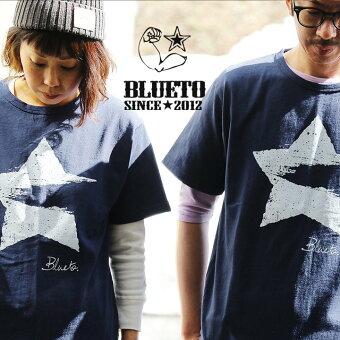 PATY Tシャツ ティーシャツ 半袖 クルーネック 『The Faintly STAR 星 スター プリント』 米綿 天竺 綿100%