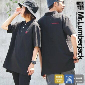 ポロシャツ 半袖 プルオーバー クイックドライ シアサッカー ナチュラルストレッチ 配色 刺繍