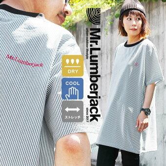 涼しい 汗でベタつかない 速乾 微ストレッチ クイックドライ シアサッカー ビッグT 五分袖 Tシャツ Aライン