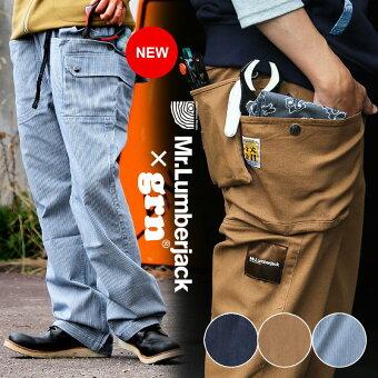 パンツ テーパード クライミング ゆったり 楽チン ストレッチ デニム ツイル ガーデニング ワーク ミリタリー ポケット