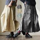 ワーク アシンメトリー ケミカル バルーン スカート ミリタリー ウエストゴム ラクチン レディース 女性用   バルーン…
