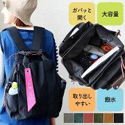 (6色)ブラック/ネイビー/カーキ/グレー/レッド/キャメル