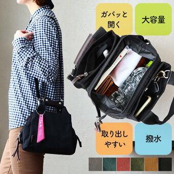 ショルダーバッグ ショルダー バッグ 3レイヤー ファスナージップ ポケット 多機能 ポケット多数 シンプル 収納 撥水加工