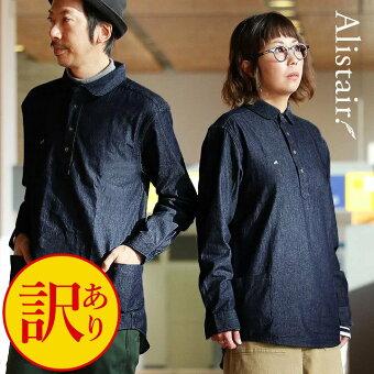 PATY シャツ 長袖 スリム 丸襟 プルオーバー デニム 配色 ワンポイント 刺繍 綿100% パッチ ポケット付き