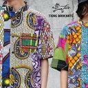 シャツ 半袖 バンドカラー ボタン 柄 総柄 パッチワーク アソート 日本製 アフリカン バティック 後染め 映える ボッ…