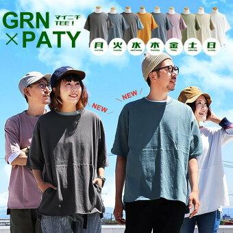 Tシャツ 半袖 型崩れしにくい 米綿天竺 ポケット付き 裾ラウンド トレーナー風 コラボ 限定