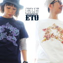 Tシャツ ティーシャツ 半袖 クルーネック 「トレジャー スター フラワー 星 花」 プリント 刺繍 綿100% 6.2オンス ヘビーウェイト 天…