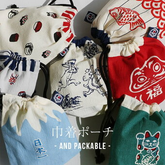 ポーチ 巾着 和柄 柄 総柄 プリント 小さい たいやき 招き猫 富士山 鳥獣戯画 だるま 寿司 縁起 ウォッシュ加工