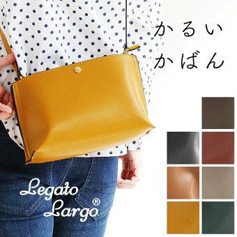 legato largo(レガートラルゴ) ミニ ショルダー バッグ 鞄 かばん かるいかばん Lineare 軽い あおり型 PU 合皮 シンプル