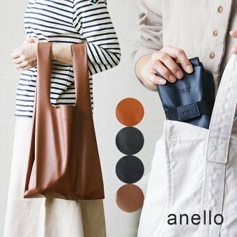 アネロ(anello) エコ バッグ トート 折り畳み PUレザー 撥水 A4 買い物 サブ 通勤 仕事 シンプル
