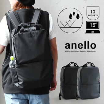 アネロ(anello) リュック バッグ スリム スクエア 15インチ タブレットPC収納可 16ポケット A4 多機能 撥水性