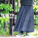 スカート ロング丈 ロングスカート フレア ウエストゴム 「真夏も穿ける薄手 デニム」 綿100% ウォバッシュ風 クレイ…