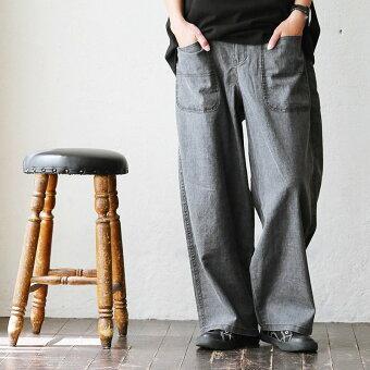 パンツ ワイド 大きい ダボっと ゆったり 大きいサイズ ピグメント 綿麻 レーヨン 濃淡 ブラック グレー 4 ポケット 涼しい