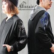 (2色)09/ブラック(モノクロ刺繍)・10/ブラック(ブルー系刺繍)