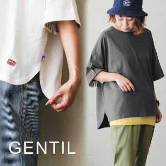 Tシャツ 半袖 五分袖 ティーシャツ クルーネック ワイドシルエット 袖裏プリントテープ切り替え 透けにくい 厚手 綿100%