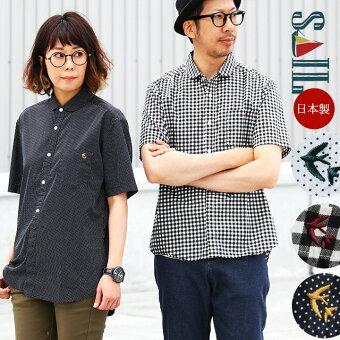シャツ 半袖 半袖シャツ 丸襟 ピンドット ドット柄 プルオーバー風 日本製 綿100% 配色 刺繍