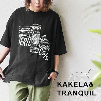 Tシャツ 5分袖 五分 袖長め 大きい 大きいサイズ ゆったり シルエット リメイク ヴィンテージ KAKELA&TRANQUIL