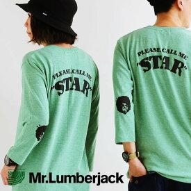 Tシャツ ティーシャツ 七分袖 7分袖 クルーネック 「星 スター STAR ファンキー アフロ プリント」 柔らか トライブレンド メンズ レディース トップス 40代 50代 Mr.Lumberjack