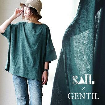 シャツ プルオーバー 五分袖 5分袖 ワイドシルエット ボートネック サイドスリット シワ感 薄手 涼しい ガーゼ 綿100%