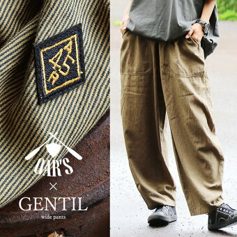パンツ ワイドパンツ バルーン ベイカーポケット ウエストゴム 透けにくい 薄手 綿100% ストライプ