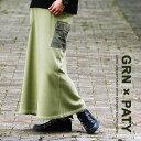 スカート マキシ ロング 「丈が選べる」 ウエストゴム CVC裏毛 スウェット 伸びる ストレッチ 伸縮 異素材 配色 ミリ…