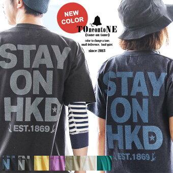 PATY Tシャツ 半袖 ティーシャツ プリントT クルーネック 配色 STAY ON HKD バックプリント 綿100% 5.6オンス