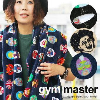 ジムマスター(gymmaster) タオル バスタオル ばすたおる 総柄 ハッピーペイント プリント 柄タオル 大判 大きい 薄手 柔らかい