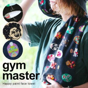 ジムマスター(gymmaster) タオル フェイスタオル たおる 総柄 ハッピーペイント プリント 柄タオル 大判 大きい 薄手 柔らかい