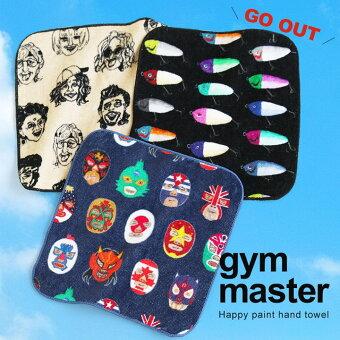 ジムマスター(gymmaster) タオル ハンドタオル たおる ハンカチ 総柄 ハッピーペイント プリント 柄タオル 正方形 薄手