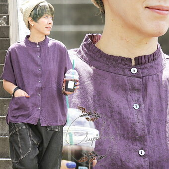 シャツ ブラウス 半袖 スタンドネック フリルネック ワイド ワイドシルエット ゆったり 大きい 薄ハリ インド綿