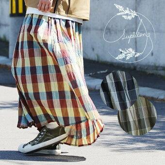 スカート ロング フレア フレアスカート ゴム 柄スカート チェック ブロックチェック 総柄 インド綿 コットンボイル 綿ボイル