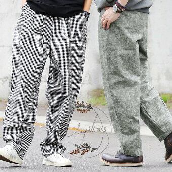 パンツ テーパード ゆったり ギンガム チェック グレンチェック 柄パン 綿麻 涼しい 裾ダーツ 後ろのみゴム