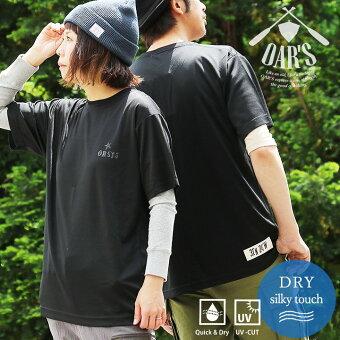 オールズ(OAR'S)Tシャツ 半袖 吸水 速乾 ドライ シルキータッチ 紫外線防止 『配色 ロゴ プリント アトランティピス』