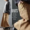 【予約販売】スカート マキシ ロング スウェット レディース 選べる 丈感 ウエストゴム カーゴ スマホポケット 暖かい…