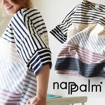 Tシャツ ビックTシャツ ワイド ゆったり 大きいサイズ 大きい 半袖 ボーダー カラフル クレイジー 切替 綿100% 天竺
