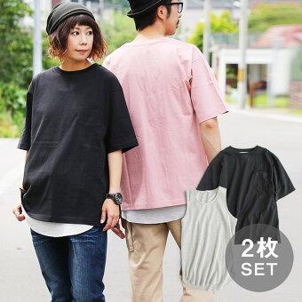 セット アンサンブル 2枚1組 タンクトップ タンク × Tシャツ ポケット付き 重ね着 サーマル 米綿