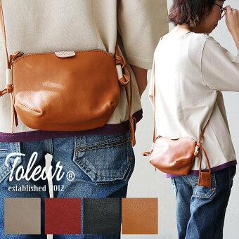 鞄 ショルダーバッグ ミニバッグ 小さいバッグ シンプル 無地 BAG カバン 鞄 カウレザー 牛革 ミニバッグ付き