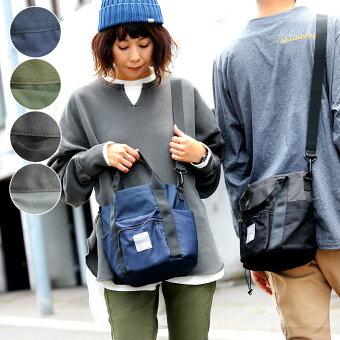バッグ 鞄 トート ミニトート 手持ち ショルダー バッグ 2WAY 巾着 切り替え 同色 撥水 はっ水 濡れない 中見えない