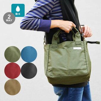 かばん 鞄 ショルダーバッグ トートバッグ 撥水 加工 リサイクルポリ 収納多 マザーバッグ デイリー 旅行