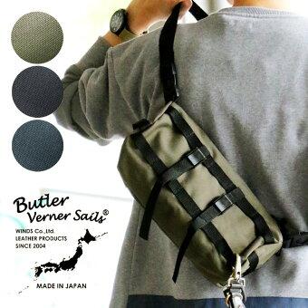バッグ 鞄 ショルダーバッグ ショルダー 斜め掛け ロールショルダー リュックに付けられる コーデュラ ナイロン 本革 日本製